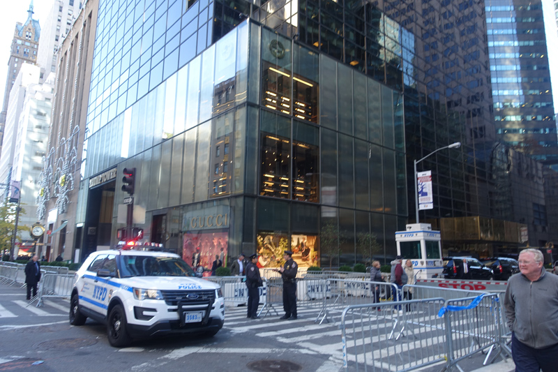 NYC - Trump Tower